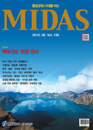 2015년 06월호 표지